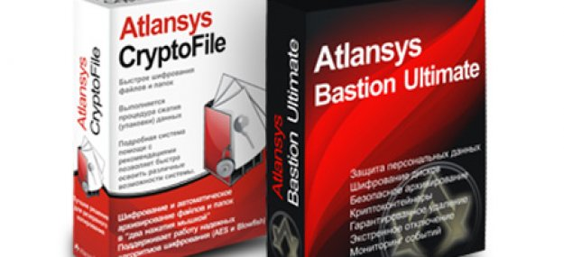 �� 82% ������ �� ������� ���������� � �������� ������ Atlansys CryptoFile, Atlansys Bastion Ultimate �� �������� ����������� ������� ��������