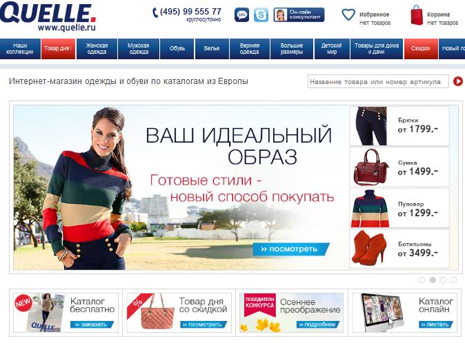 Трудовой контракт с руководителем службы рекламы и маркетинга -