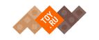 Toy.ru: Второй блеск для губ в подарок (Промокод: Не нужен)