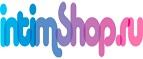 IntimShop_ru: Бесплатная курьерская доставка в пределах МКАД! (Промокод: Не нужен)