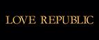 LoveRepublic: Сезонная распродажа продолжается! Теперь скидки еще больше: до -70% (Промокод: Не нужен)