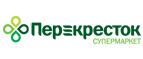 perekrestok.ru: Бесплатная доставка!(Промокод: Не нужен)