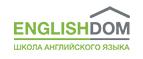 EnglishDom.com: Купи 10 уроков и получи 4 урока в подарок! Учи английский вместе с нами! (Промокод: morepartner14)
