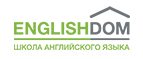 EnglishDom.com: MORE английского! Подарок +4 или +6 уроков! (Промокод: admitjuly54)
