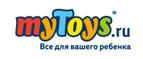 myToys: Скидки до -50% на товары для спорта и отдыха(Промокод: Не нужен)