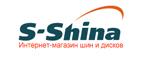 S-Shina: Скидки до 10% на шины из категории Распродажа (Промокод: Не нужен)
