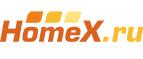 HomeX: Бесплатная доставка ламината по Москве (Промокод: Не нужен)