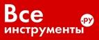 Vseinstrumenti.ru: Скидка до 36% на товар месяца! (Промокод: Не нужен)
