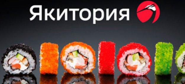 Магнит Донецк - акции и скидки сегодня, каталоги товаров