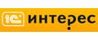 1С Интерес: Скидка 20% на товары Reebok при покупке игры серии UFC! (Промокод: Не нужен)