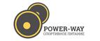 Power-Way: Скидки до 20% на Power Pro! (Промокод: Не нужен)