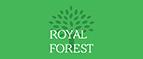 Royal Forest: Бесплатная доставка от 3000 рублей! (Промокод: Не нужен)