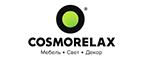 Cosmorelax: Скидки до 60% на освещение! (Промокод: Не нужен)