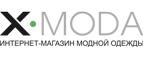 X-moda: Бесплатная доставка по Москве и МО! (Промокод: Не нужен)