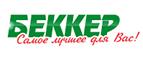 abekker: Мега экономия! Луковичные цветы для осенней посадки Скидки до 25% (Промокод: Не нужен)
