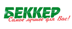 abekker: 2 комплекта земляники по цене 1(Промокод: Не нужен)