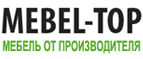 mebel-top.ru: Распродажа. Скидки до 50% (Промокод: Не нужен)