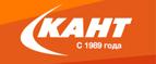 КАНТ: Бесплатная доставка по РФ при покупке от 5000 рублей! (Промокод: Не нужен)