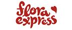 Floraexpress: Быстрая бесплатная доставка букетов! (Промокод: Не нужен)