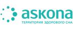 askona.ru: Бери больше – плати меньше! (Промокод: Не нужен)
