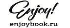 Enjoybook: Фотокнига бесплатно! (Промокод: Не нужен)