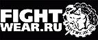 Fightwear: Бесплатная доставка при заказе на сумму от 3000 руб. (Промокод: Не нужен)
