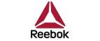 Reebok: Скидки до 50% для мужчин в разделе Outlet! (Промокод: Не нужен)