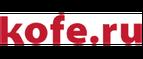 Kofe.ru: Дисконтная карта в подарок за первую покупку! (Промокод: Не нужен)