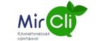 MirCli: Скидки до 50% на уцененные товары (Промокод: Не нужен)