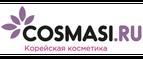 COSMASI.RU: Скидка 15% на BB-крема! (Промокод: Не нужен)