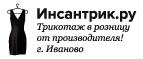 Инсантрик.ру: Cкидка 5% на любой заказ(Промокод: PSWZ8 )