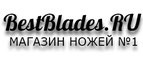 Bestblades: Скидка 6% на любой заказ! (Промокод: BBS)