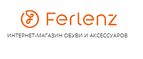 Ferlenz: Детская обувь за 990 рублей! (Промокод: Не нужен)