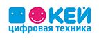 КЕЙ: При покупке наушников или портативных bluetooth-колонок Philips 4 урока английского в подарок! (Промокод: Не нужен)