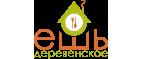 Ешь деревенское: Бесплатная доставка от 6 000 руб. для всех клиентов до 10 км отМКАД!(Промокод: Не нужен)