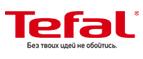 Tefal: Оцените первыми последние технологии! Гладильный комплекс IXEO от TEFAl (Промокод: Не нужен)