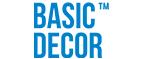 basicdecor.ru: Комплектация светильников светодиодными лампами бесплатно! (Промокод: ХОЧУЛАМПЫ)