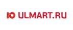 Юлмарт: Скидка 15% на смесители Hansgrohe (Промокод: HANS)