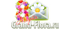 Grand-Flora.ru: Скидка 5% на все осенние букеты! (Промокод: OSENOSEN5)