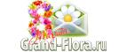 Grand-Flora.ru: Скидка 10% на коробку