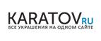 KARATOV.ru: Бесплатная доставка курьером! (Промокод: Не нужен)