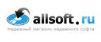 Allsoft: Скидка 40% на последнюю версию ABBYY FineReader 14. (Промокод: Не нужен)