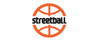 Streetball: Скидка 10% в День рождения! (Промокод: Не нужен)